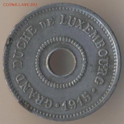 Люксембург - 46