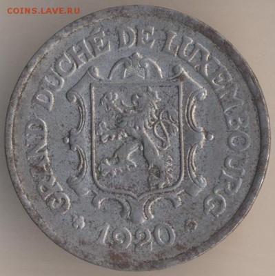 Люксембург - 4