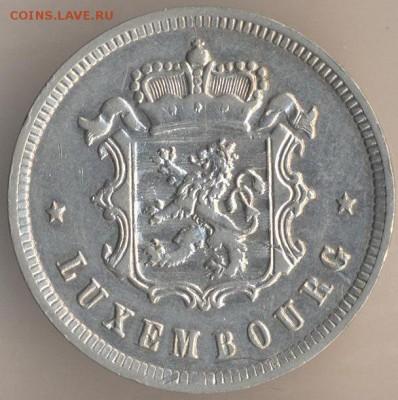 Люксембург - 36