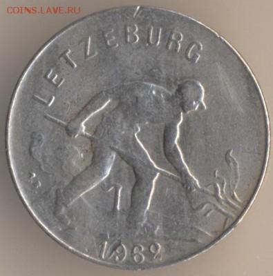 Люксембург - 18