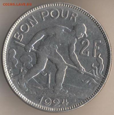 Люксембург - 31