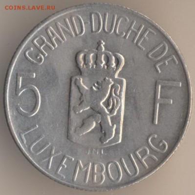 Люксембург - 15