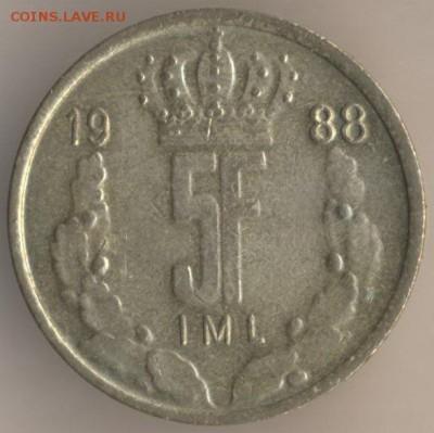 Люксембург - 25