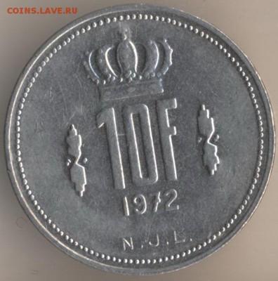 Люксембург - 27