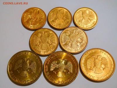 Монеты 1992-1993гг., МЕШКОВЫЕ, до 12.06.2017г. - DSCN1388_thumb