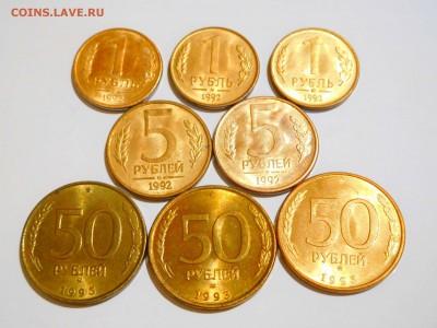 Монеты 1992-1993гг., МЕШКОВЫЕ, до 12.06.2017г. - DSCN1386_thumb