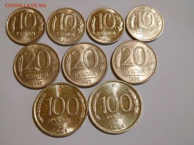 Монеты 1992-1993гг., МЕШКОВЫЕ, до 12.06.2017г. - DSCN1372_thumb