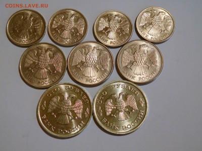 Монеты 1992-1993гг., МЕШКОВЫЕ, до 12.06.2017г. - DSCN1379_thumb