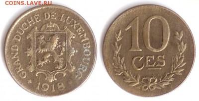 Люксембург - Люксембург 10 сентим 1918 KM-31