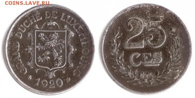 Люксембург - Люксембург 25 сентим 1920 KM-32