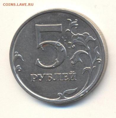 Бракованные монеты - Image (238)