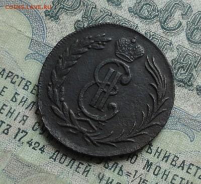 Сибирские две копейки 1774 года. До 12.06.17. - DSC07447.JPG