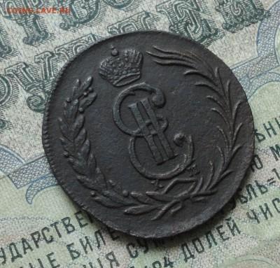 Сибирские две копейки 1774 года. До 12.06.17. - DSC07448.JPG