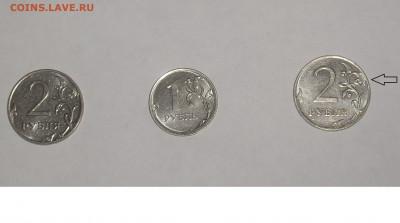 Бракованные монеты - 221