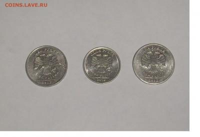 Бракованные монеты - 2221