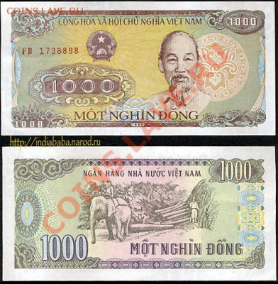 Животные на банкнотах - vietnam_1000_dong_1988_4_press