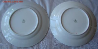 Две тарелки - ПЕСОЧНОЕ - 1955г + БОНУС до 18.06.2017г 21-00 - DSC02634.JPG
