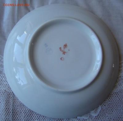 Две тарелки - ПЕСОЧНОЕ - 1955г + БОНУС до 18.06.2017г 21-00 - DSC02639.JPG