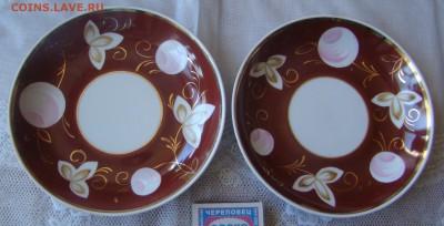 Две тарелки - ПЕСОЧНОЕ - 1955г + БОНУС до 18.06.2017г 21-00 - DSC02637.JPG