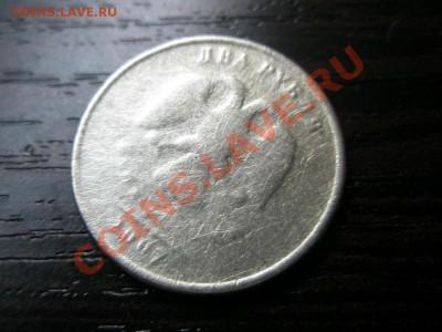 Бракованные монеты - P2200051.JPG