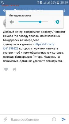 Воровство на питерской сортировке - Screenshot_2017-06-13-20-29-52