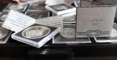 Квадратные капсулы для монет QUADRUM - IMG_4300