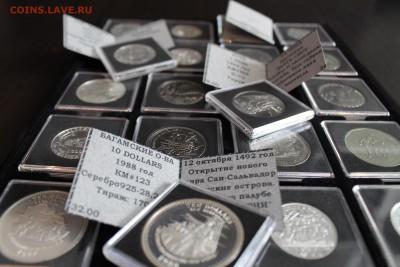 Квадратные капсулы для монет QUADRUM - IMG_4297