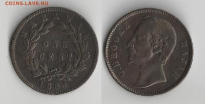 САРАВАК 1 цент 1884 до 19.06.2017 22-00 МСК - сар