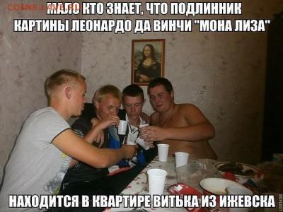 юмор - к