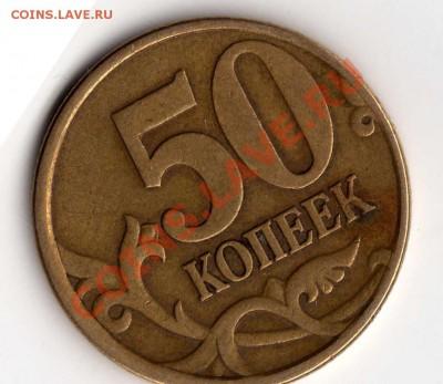 Бракованные монеты - img104