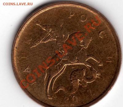Бракованные монеты - img109