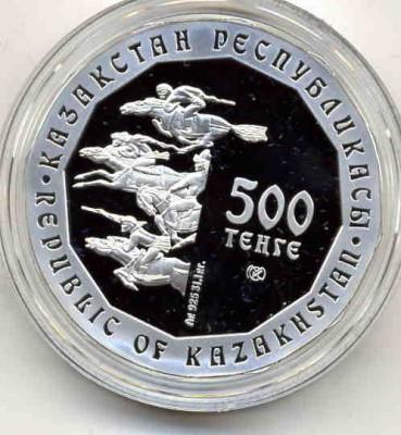 Всадник Казахстан - img007