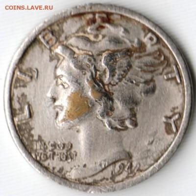 Медаль?  Монета? Индия 1942 г. - Scan-170610-0069