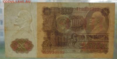 оценка 100 руб 1961 г БЗ 2222222 - PkoHYUXm02Q
