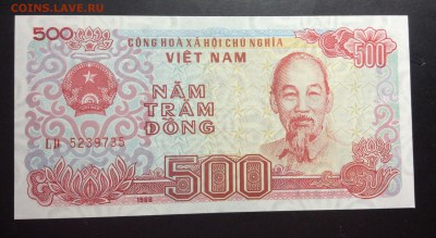Вьетнам 500 донг 1988г UNC - image