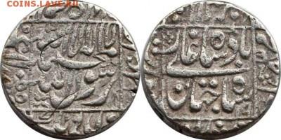 Прошу атрибутировать индийскую монету - 1r