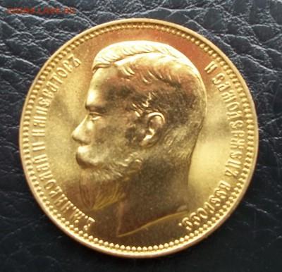 37 РУБЛЕЙ 50 КОПЕЕК 100 ФРАНКОВ 1902 (РЕСТРАЙК) Позолота - 1.JPG