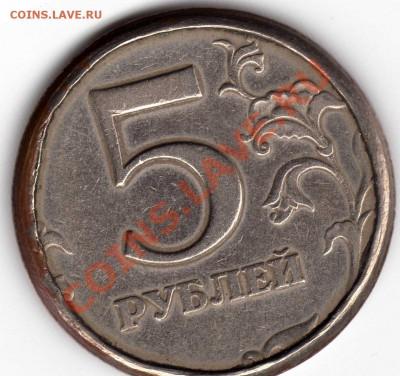 Бракованные монеты - img113