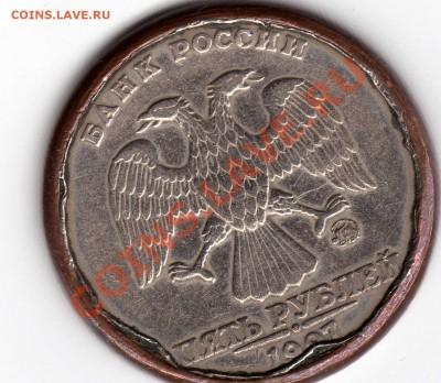 Бракованные монеты - img114