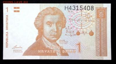 Хорватия 1 динар 1991 unc до 02.07.17. 22:00 мск - 2