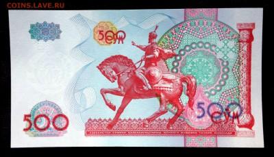 Узбекистан 500 сум 1999 unc до 02.07.17. 22:00 мск - 1