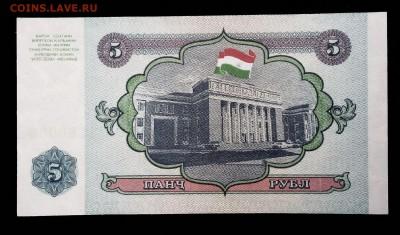 Таджикистан 5 рублей 1994 unc до 02.07.17. 22:00 мск - 1