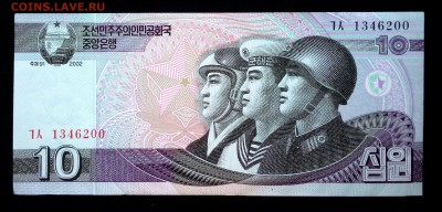 Северная Корея 10 вон 2002  unc до 02.07.17. 22:00 мск - 2