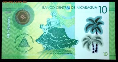 Никарагуа 10 кордоба 2015 (полимер) unc до 02.07.17. 22:00 м - 1