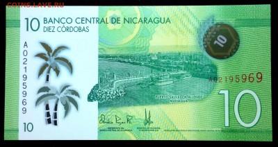 Никарагуа 10 кордоба 2015 (полимер) unc до 02.07.17. 22:00 м - 2