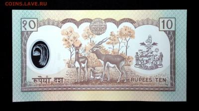 Непал 10 рупий 2002 unc до 02.07.17. 22:00 мск - 1
