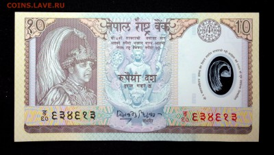 Непал 10 рупий 2002 unc до 02.07.17. 22:00 мск - 2