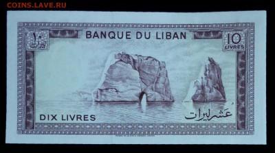 Ливан 10 ливров 1986 unc до 02.07.17. 22:00 мск - 1