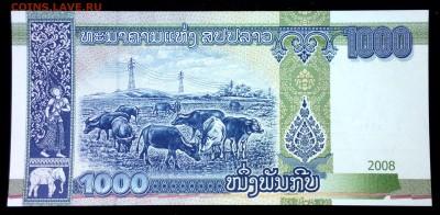 Лаос 1000 кип 2008 unc до 02.07.17. 22:00 мск - 1