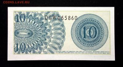 Индонезия 10 сен 1964 unc до 02.07.17. 22:00 мск - 1